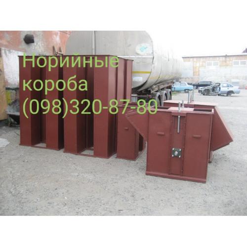 Нория ковшевая 350 тч запчасти