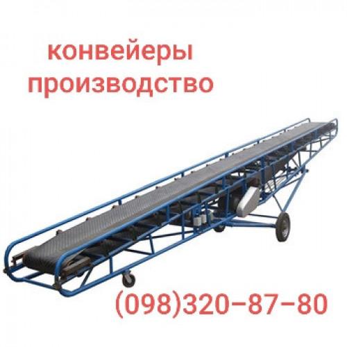 Конвеєр стрічковий пересувний конвеєрна стрічка