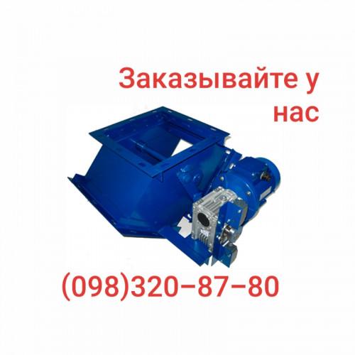 Клапан перекидной КОР-7 300х300 самотеки