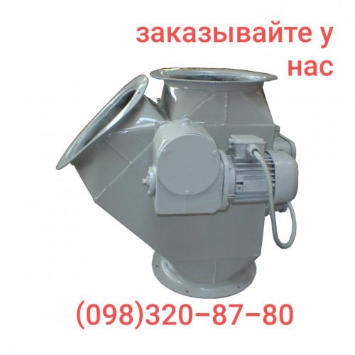 Клапан перекидной КДР 30045 двухсторонний