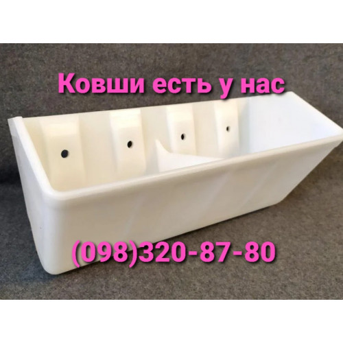 Ковш норийный 420 УКЗ-175полимерный 79 л пластиковый с перегородкой