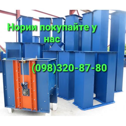 Труба зернопровода самотек 200 мм L500 мм толщина 2-3 мм