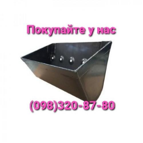 Ковш норийный 220 ммковш норийный металлический сварной