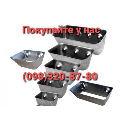 Ковш норийный 130ммковш нории металлический сварной