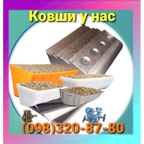Ковш норийный для нории НЦК-50металлический пластмассовый