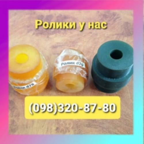 Ролики полимерные для цепного конвейера
