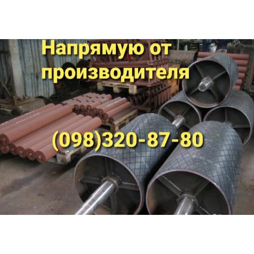 Ролики транспортерные для конвейера роликоопоры барабаны
