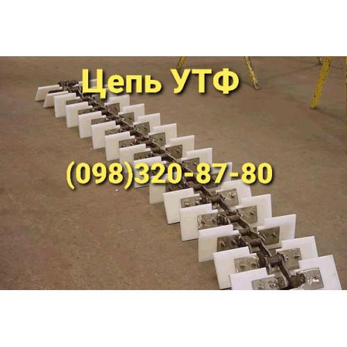 Цепь конвейерная УТФ-320 ТСЦ-50 короба транспортера